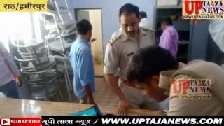 राठ सीओ ऑफिस के कुछ कदम दूरी पर हुयी चोरी || UP TAJA NEWS