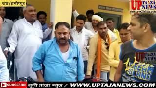 विकासखण्ड गोहाण्ड कार्यालय में लेखाकार के साथ भाजपा नेता ने की मारपीट || UP TAJA NEWS