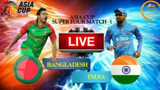INDIA Vs BANGLADESH ASIA CUP 2018 Live Streaming Match Video & Highlights | 21 Sep 2018