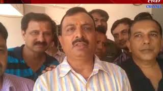 Keshod : Traders Issued To High Authority BCZ Of Without Permission They Opened Shop