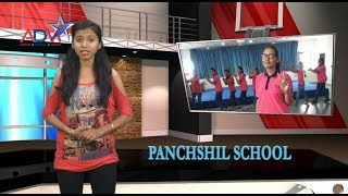 HSC 12Th Results Declared | Panchshil School video - id 371d92997a35cf -  Veblr Mobile