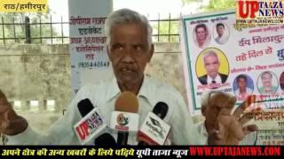 राठ में आरटीआई कार्यकर्ताओं ने की मीटिंग || UP TAJA NEWS