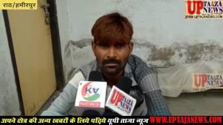 बृद्ध ने सल्फास खाकर की आत्महत्या || UP TAJA NEWS