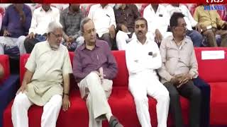 Botad : Nanji Dehsh Town Town Hall in Nagar Palika