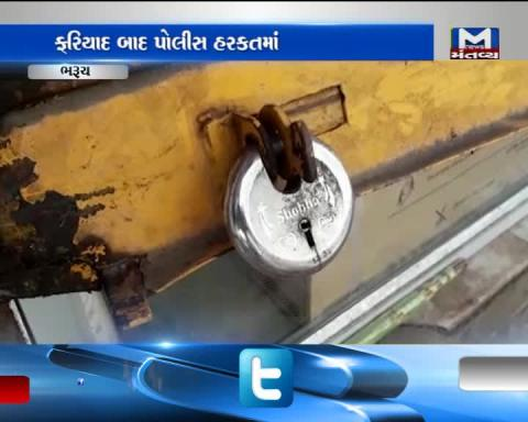 Bharuch: Thieves robbed 5 shops