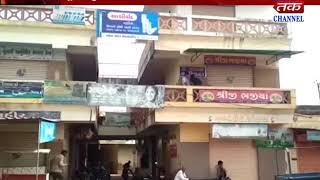 Junagadh : Vanthali's  Colure BCZ Of Attack On Farmer Nayar Kalola