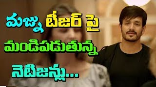 Mr Majnu Teaser Review  I Akhil The Playboy I Akhil I Nagarjuna I Mr Majnu I Rectv India