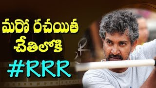 Sai Madhav Burra Working For #RRR I Rajamouli I Sai Madhav Burra I RRR I Rectv india