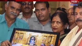 Gir Somnath : Guj Vidhansabha's Member Rajendra Trivedi Bow Down To Somnath Mahadev Temple