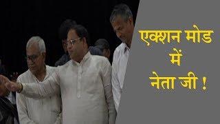 नेता जी ने सुनी शिकायतें, साथ ही किया निपटारा || ANV NEWS