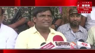 [ Dhanbad ] धनबाद में यूनाइटेड कोल वर्कर्स यूनियन ने आम सभा का किया आयोजन