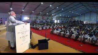 PM Shri Narendra Modi's speech at foundation stone laying ceremony of IICC at Dwarka, New Delhi
