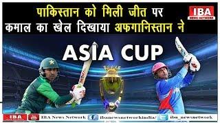 Asia Cup 2018: राशिद खान के प्रदर्शन पर फिदा हुए फैंस, कहा-अफगानिस्तान का विराट ...