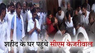 1 Crore रुपए और Ek Naukri देने का आश्वासन || ANV NEWS
