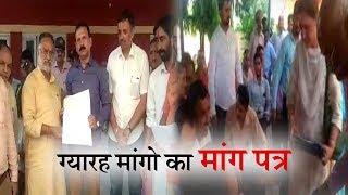 Vidhansabha में आने का Bheja Nimantran पत्र || ANV NEWS
