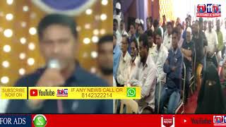AIMIM LEADER KAUSAR MOHIUDDIN HELD MEETING ON  ELECTION CAMPAIGN WITH PARTY WORKERS  | KARWAN
