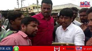 PEOPLE  FACING  PROBLEMS WITH WATER FACILITY  AT NV COLONY | KODANGAL
