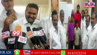 CONGRESS LEADER CELEBRATIONS OVER SRISAILAM GOUD APPOINTED AS PUBLICITY COMMITTEE MEMBER