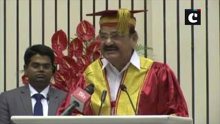 Venkaiah Naidu attends 19th convocation of Nationals Board of Examinations
