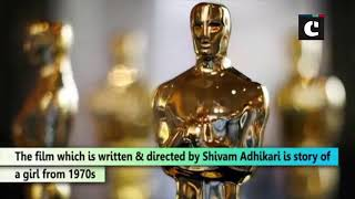 "Nepal joins Oscars race with ""Panchayat"""