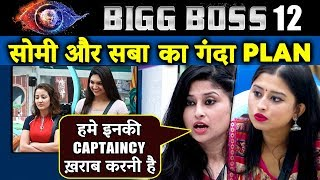 Khan Sisters Saba And Somi's MASTER PLAN Revealed | Bigg Boss 12 Latest Update