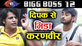 Karanvir Bohra And Deepak Thakur HUGE FIGHT In Bigg Boss 12 | Latest Update