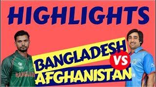 वर्ल्ड क्रिकेट में दबदबा बना रही है TEAM AFGHANISTAN, BANGLADESH को ऐसें चटाई धूल