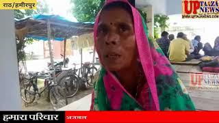 13  दिन से बेटा गायब मां परेशान, पुलिस है कि सुनती नहीं
