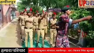 हमीरपुर जिले में धूम-धाम से मनाया गया स्वतंत्रता दिवस || UP TAJA NEWS