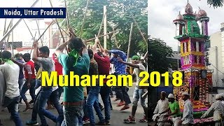 Muharram 2018 Procession in Noida Uttar Pradesh |  10th Muharram | 21 September 2018