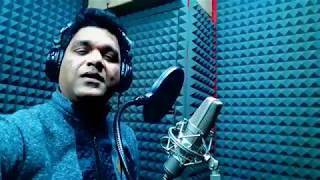 Dill Hai Ke Maanta Nahi  Cover by  Rohit Raj Gupta