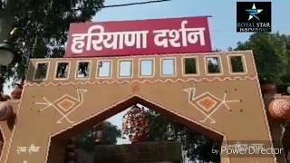 HARYANA - International Geeta Jaynti Utsav