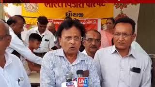 Dhoraji : Buttermilk Distribution Done By Rajkot Nagarik Govarment Bank At Dhoraji