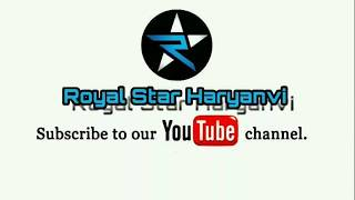 Haryanvi Cricket 2018| Funny Vedio | Royal Star Haryanvi