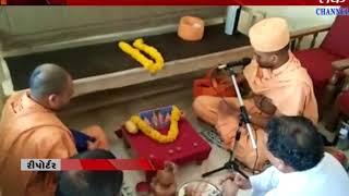 Damnagar : BAPS Swami's Started Sayonara Legal At   Lathi