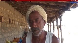 Gir Somnath : Maldhari Get Anger Bcz Of Improper Basic Necessities