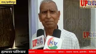 नगर पालिका राठ द्वारा करायी जा रही नाला सफाई || UP TAJA NEWS