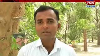 Keshod : On The Pending Issue Of farmer Protest Done