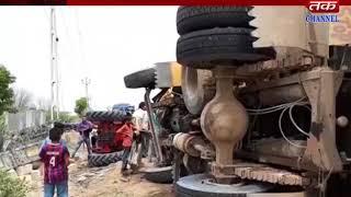 Dhoraji : Accident Happen In Dhoraji City