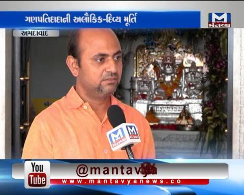 Ahmedabad: 1200 year old Ganpati idol at Vadnagar