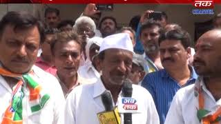 Jamkandorna : Application letter sent to the Congress Committee on the question of farmers'