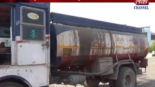 MORBI: POLICE CAUGHT TANKER FULLED WITH   COULGUESS