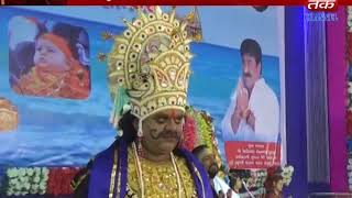 GIRSOMNATH: SHREE MAD BHAGVAT KATHA COMES TO THE END AT VERAVAL