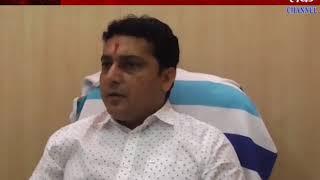 Gir Somnath : Bhajap's Side At Veraval & Una Palika