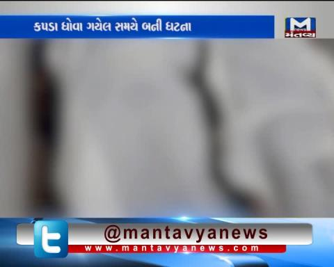 Surendranagar: 2 women and 2 girl child died in lake of Mudi