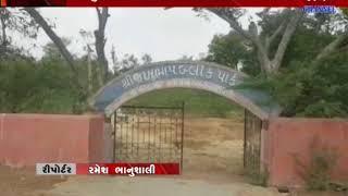 Naliya : Bad sitution of jakhuba park