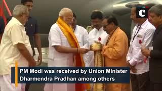 PM Modi arrives in Bhubaneswar