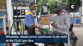Fuel price hike: Petrol nearing Rs 90: litre in Mumbai