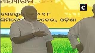 Watch: PM Modi lays foundation stone of Talcher Fertilizer Plant