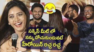 Nabha Natesh Speech at Nannu Dochukunduvate Success Meet   Sudheer Babu   Top Telugu TV